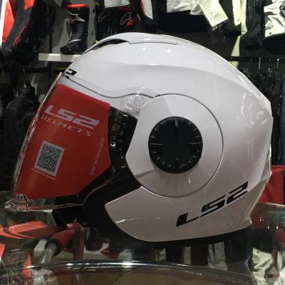 LS2 half helmet multi-function dual lens motorcycle helmet four seasons with brim summer helmet buil