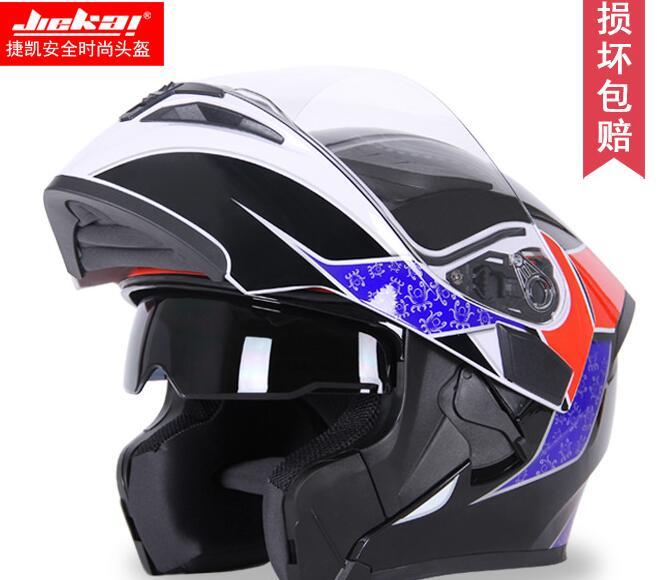 Jiekai 902 motorcycle helmet Bluetooth male winter warm anti-fog dual-lens four seasons full face mo