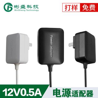 Nguồn điện AC-DC Bộ sạc loa Bluetooth CCC chứng nhận tường plug-in chuyển mạch cung cấp điện 12v0.5a