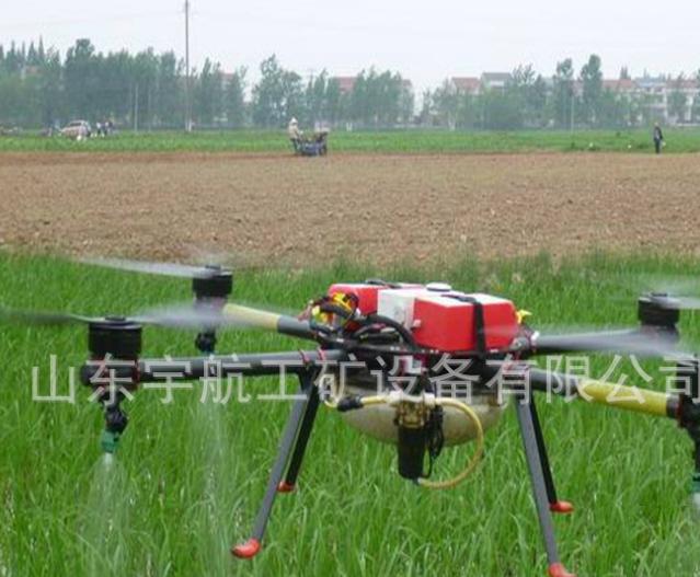 Máy bay không người lái điều khiển từ xa bảo vệ thực vật thuốc xổ sự phun thuốc trừ sâu nông nghiệp