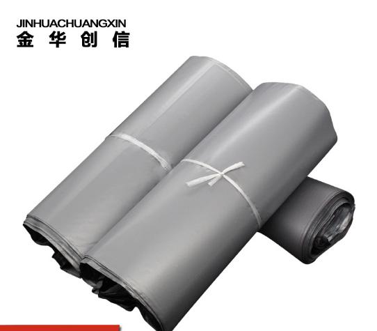 hàng túi màu xám với giá quần áo túi quần áo dày của các nhà sản xuất túi đồ túi nhựa