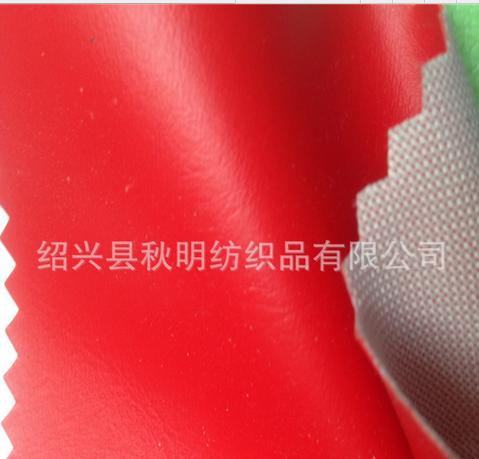 Da nhân tạo, nhiều màu sắc dùng trong sản xuất các loại vật dụng