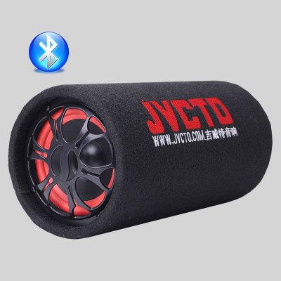 Âm thanh xe hơi Nhà máy trực tiếp xe loa subwoofer thẻ Bluetooth âm thanh bass điện thoại loa máy tí