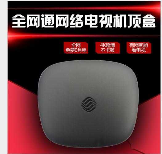 Set-top box, Network set-top box Cả microphone Gollum STB hộp nhà mạng 4K độ nét cao STB Player Andr