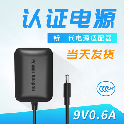 Nguồn điện AC-DC Thâm Quyến Bluetooth loa sạc CCC chứng nhận chuyển đổi cung cấp năng lượng các nhà