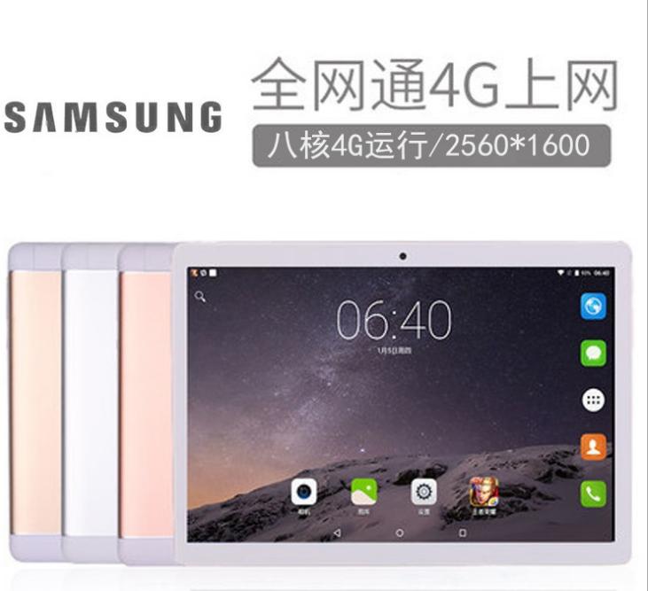 Máy tính bảng  Bán buôn 10 inch, Samsung 11.6 inch máy tính bảng 8 độ nét cao hạt nhân võng mạc. Son