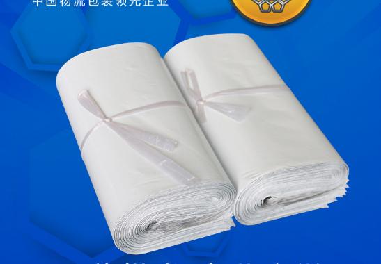Chất lượng - Premium mới hàng túi trắng dày của 35*51cm nhiều kích cỡ có thể tùy chỉnh in