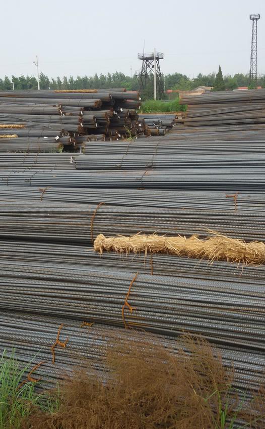 Chỗ bán hàng ở Bắc Kinh, Tây thành Kinh Dã Don Chà và các nhà sản xuất thép hàng hiện có chủ đề đặc