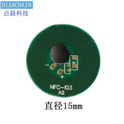 Thẻ RF Nhãn NFC Tùy chỉnh Bluetooth Thẻ nhớ PCB cao tần chống kim loại icode điện tử nhãn hiệu nhà m