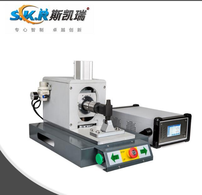Máy hàn siêu âm kim loại SKR-JS1502