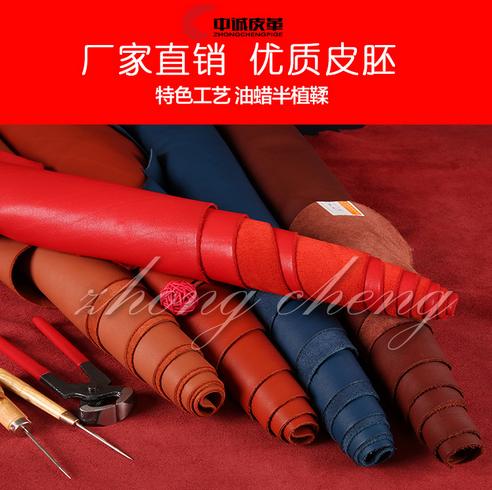 Lớp da đầu bò bằng tay DIY luggage cả tấm vải da da da Napa Sik.