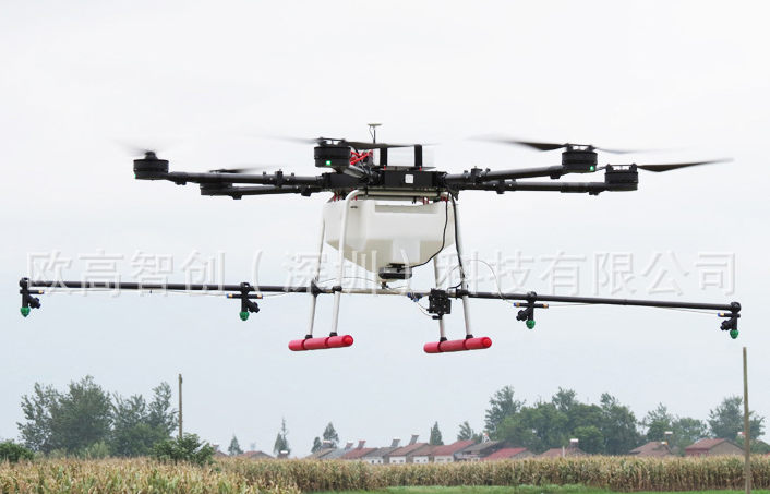 Leo cao trí tạo nông nghiệp máy nông nghiệp 15kg bảo vệ thực vật máy bay không người lái máy bay phu