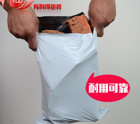 Bưu chính hàng túi sữa trắng túi chống thấm nước. Mới đây 40*55 dày của túi đóng gói quần áo túi