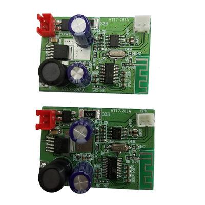 Bảng mạch in rigid WIFI bluetooth loa âm thanh thiết kế mạch phát triển cân bằng xe hơi, xoắn xe Blu