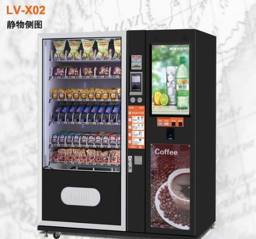 Máy bán hàng tự động LV-X02