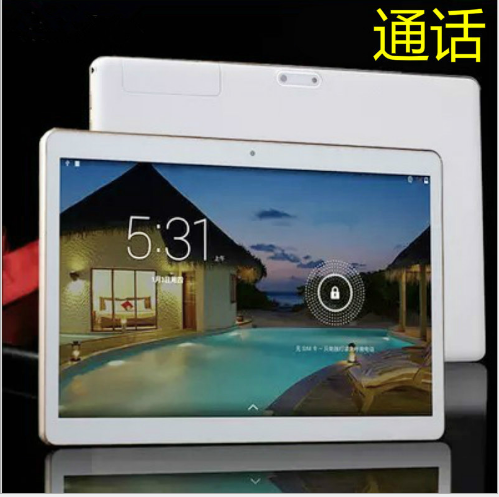 máy gia sư thông minh 9.6 inch MTK6582 four core band call learning machine tablet computer point r