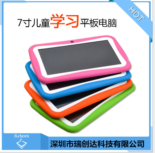 máy gia sư thông minh Manufacturers wholesale children tablet computer 7 inch WIFI edition point re