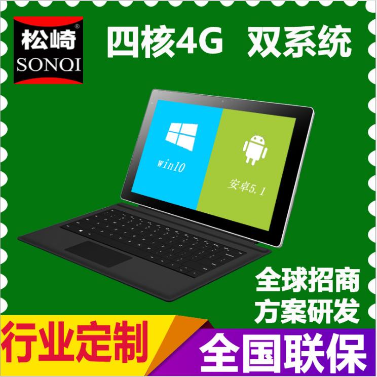 Máy tính bảng   Pinus Kawasaki W1708 win10 combo hai hệ thống máy tính bảng ODMOEM đặc vụ