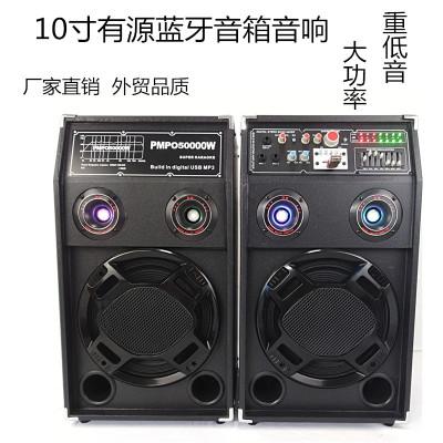 Âm thanh chuyên nghiệp Thăng tiến 10-inch giai đoạn hoạt động âm thanh cân bằng điều chỉnh âm thanh