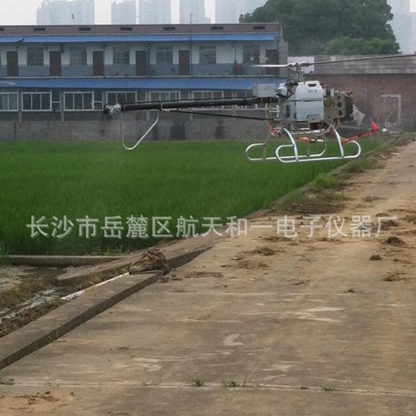 Sự phun thuốc trừ sâu phân bón máy bay không người lái.