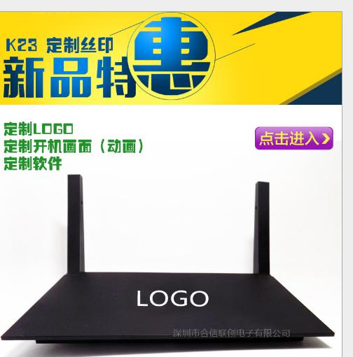 Set-top box, Network set-top box STB mạng truyền hình hộp hộp Android 4K WiFi video độ nét cao phát