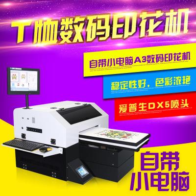 Máy in màu A3 kỹ thuật số Caiyin với máy tính Huayin quần áo tuỳ chỉnh T máy in nhà máy in kỹ thuật