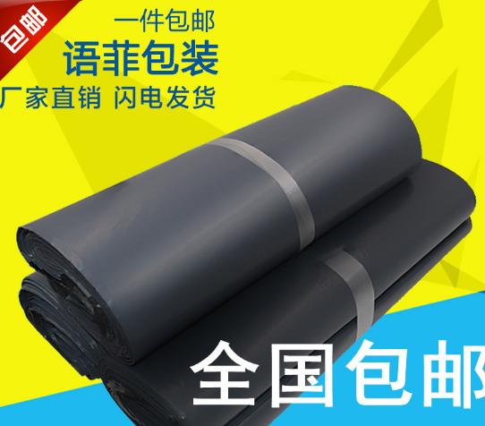 Chỗ gói bưu 42*52 dày của túi màu xám đen hàng túi nhựa bán buôn bưu chính băng dính túi chống thấm