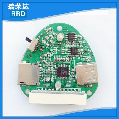 Các loại IC khác Bluetooth speaker board sản xuất Jie cá nhân thẻ Bluetooth bo mạch chủ sucker Bluet