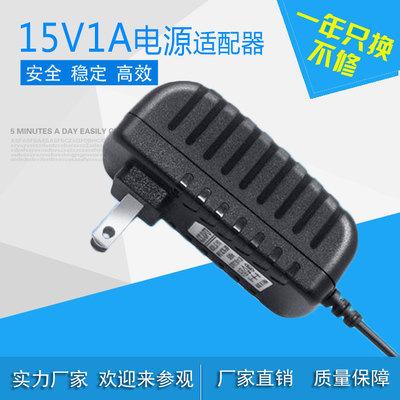 Nguồn điện AC-DC Bộ cấp nguồn điện 15V1A Bộ điều chỉnh của Hoa Kỳ 15W điện khẩn cấp xe hơi Bộ sạc âm