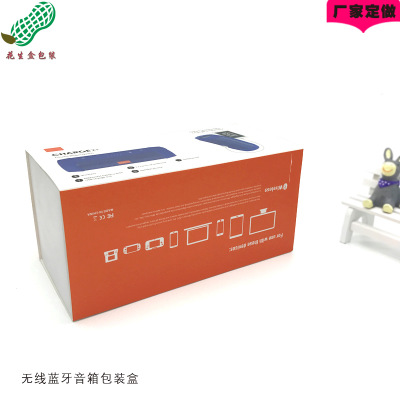 Carton Hộp bluetooth không dây hộp thùng nhà máy trực tiếp thiết bị điện tử hộp ngăn ngăn