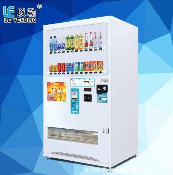Máy bán hàng tự động LV206-A