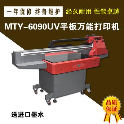 Máy in màu Máy tính xách tay vỏ máy in màu có thể được in lõm 3D và lồi cảm giác có hiệu lực ba chiề