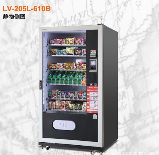 Máy bán hàng tự động LV-205L-610B