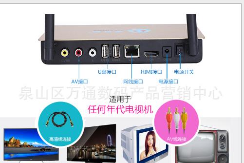 Set-top box, Network set-top box Mạng truyền hình độ nét cao M8 STB hộp phát WIF sợi quang viễn thôn