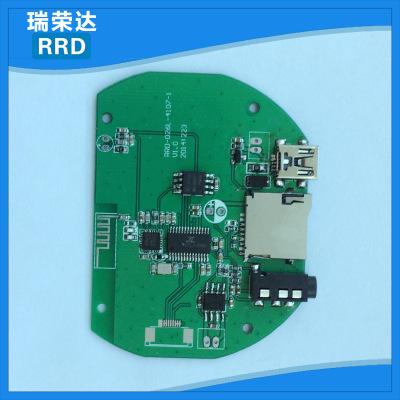 Các loại IC khác Tư nhân mô hình Jie Li Bluetooth card loa hội đồng quản trị chương trình loa Blueto