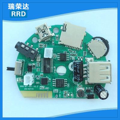 Các loại IC khác Bảng điều khiển loa Bluetooth tùy biến RRD-BT-001 bảng điều khiển bo mạch đặc biệt