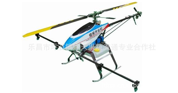 Sự phun thuốc trừ sâu nông nghiệp trực thăng trực thăng không ai bảo vệ thực vật bài tập 10 kg tải m