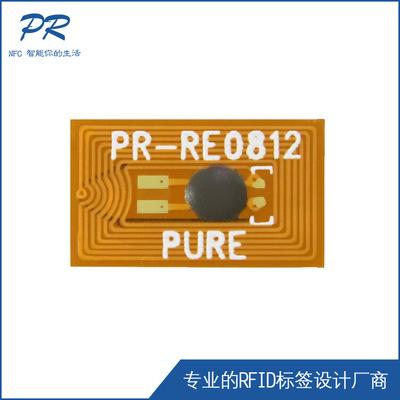 Thẻ RF Thẻ kích hoạt Bluetooth NFC HF 8X12mm Quảng trường FPC Tags NTAG203 / 203F
