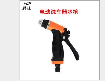 Các nhà sản xuất xe gắn máy phun nước áp lực cao rửa xe, súng, súng phun nước Lỗ nhỏ súng, súng phun