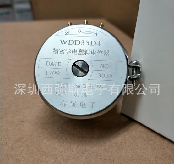 WDD35D-4 5K nhựa dẫn chính xác góc cảm biến chuyển 0.1% chiết áp
