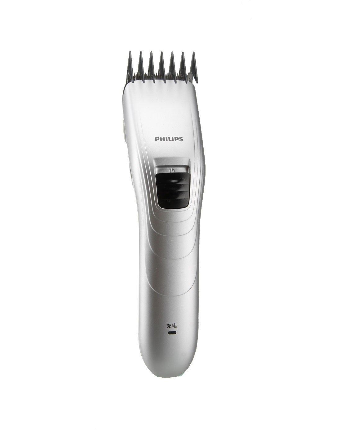 PHILIPS Philips QC5130/15 điện máy hớt tóc.