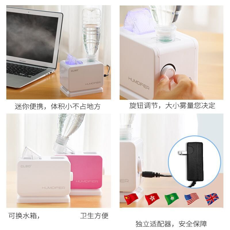 CLBO Bo suối nước khoáng Bình nước không khí trong phòng ngủ nhỏ mini máy tạo ẩm không khí gia dụng