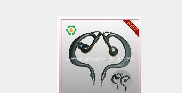 Loại đeo cổ  Thâm Quyến nhà sản xuất cung cấp tai nghe MP3 không thấm nước, tai treo kiểu tai nghe c
