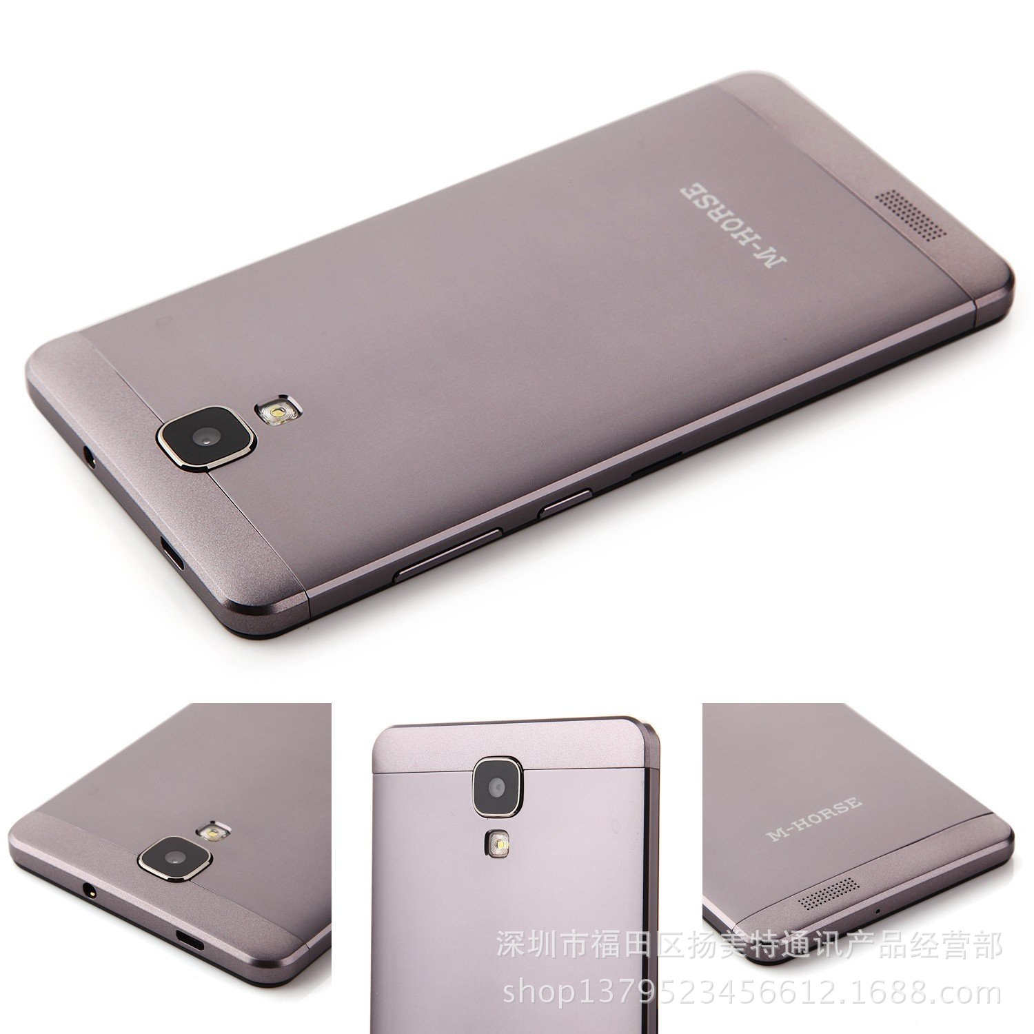 Điện thoại M-HORSE MT7 5.5 inch MTK6572 3G Android N9000W R5 M7 smartphone