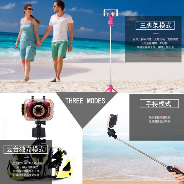 Gậy tự sướng Huawei tôn vinh thể thao điện thoại bluetooth chụp tự sướng que gậy hỗ trợ tự chụp ảnh