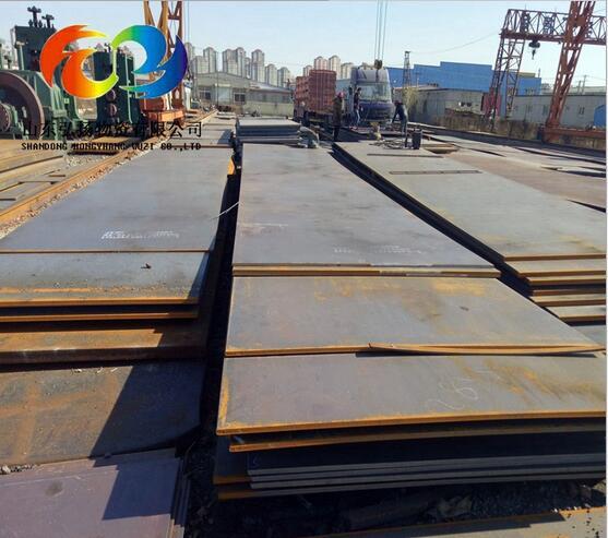 Nhà sản xuất bán hàng thép hợp kim thép hợp kim Q345A thấp kết cấu thép / Q345A