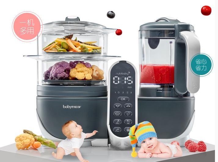 Pháp babymoov bé có nhiều khả năng nấu ăn máy khuấy một đứa bé nên máy máy Grinder