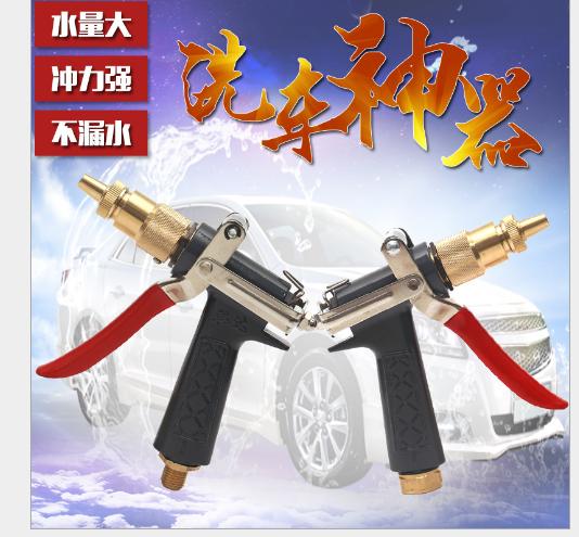 Súng nước rửa xe Nhà sản xuất Hàn đạt rửa xe, súng phun nước ngoài, súng phun nước cao áp dây máy tẩ