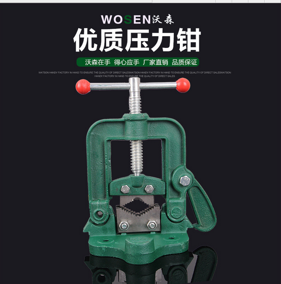 [sửa] Các nhà sản xuất bàn dùng ống đài vise điều khiển bền long môn công cụ kẹp kìm áp lực nặng