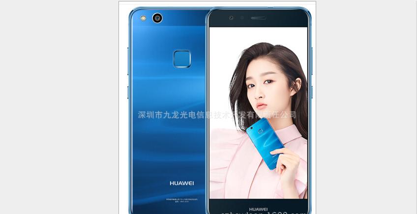 Phổ biến  [Huawei chính phẩm] Nova toàn lưới điện thoại thông minh hỗ trợ chính thức 4G+64G nếm thử